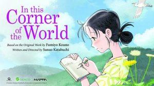 Kono Sekai no Katasumi ni BD Subtitle Indonesia