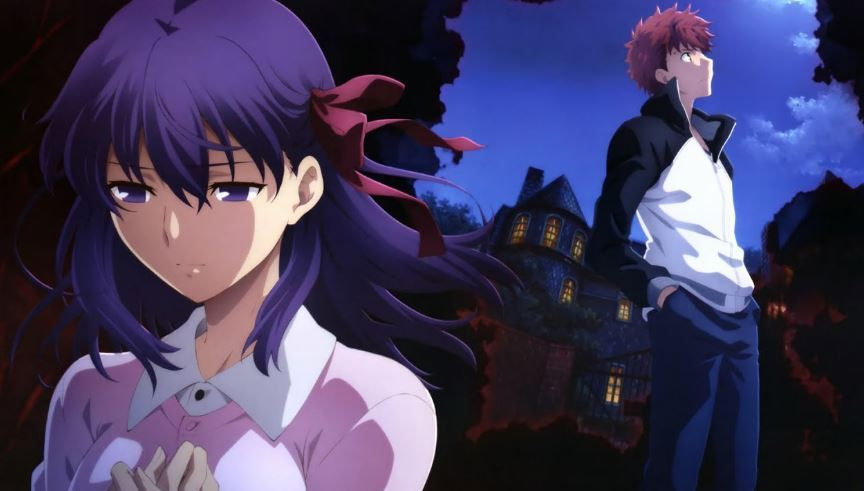 Fate/stay night Movie: Heavens Feel - I. Presage Flower Subtitle Indonesia