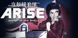 Ghost in the Shell: Arise 1-4 Subtitle Indonesia