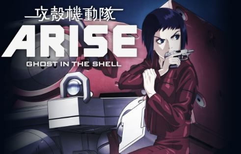 Ghost in the Shell: Arise1-4 Subtitle Indonesia