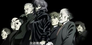 Ghost in the Shell: Stand Alone Complex 2nd GIG Subtitle Indonesia