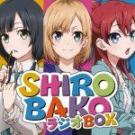 Shirobako BD Subtitle Indonesia