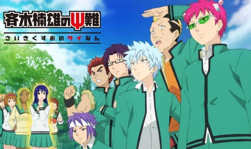 Saiki Kusuo no Ψ-nan Season 2 BD Subtitle Indonesia