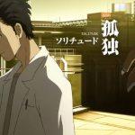 Steins;Gate Movie: Fuka Ryouiki no Déjà vu Subtitle Indonesia