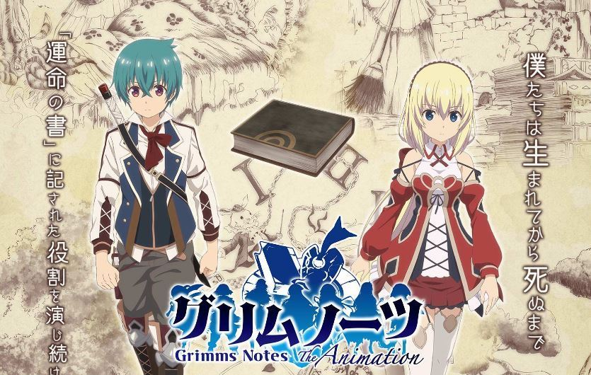 Grimms Notes The Animation Subtitle Indonesia