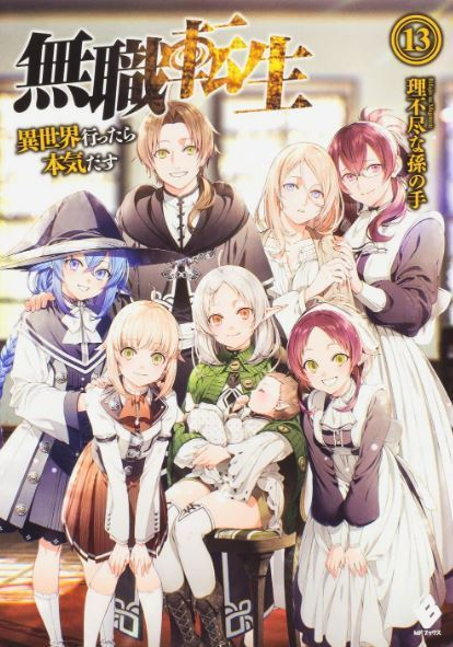 Light Novel Mushoku Tensei Bahasa Indonesia