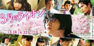 3-gatsu no Lion Live Action Subtitle Indonesia
