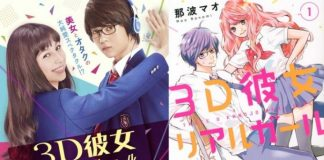 3D Kanojo: Real Girl Live Action Subtitle Indonesia