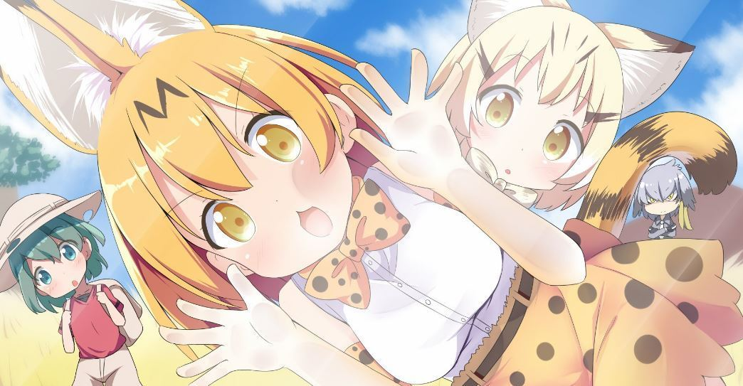 Kemono Friends 2 Subtitle Indonesia