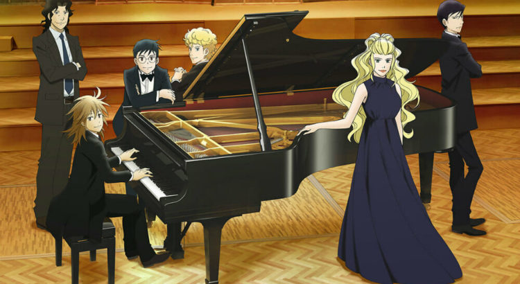 Piano no Mori Season 2 Subtitle Indonesia
