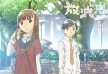 Hourou Musuko Subtitle Indonesia