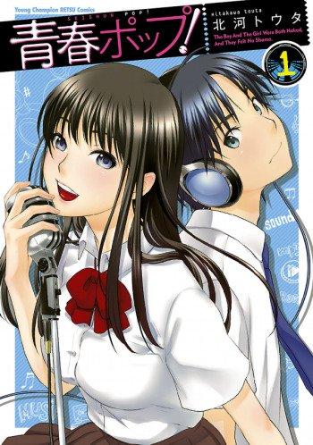 Manga Seishun Pop!Bahasa Indonesia
