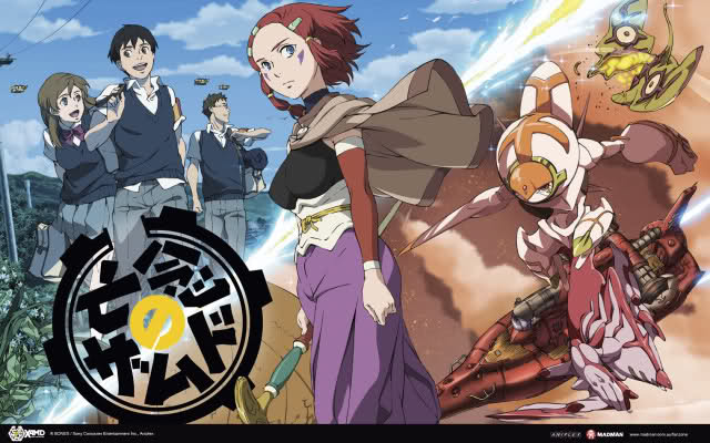 Bounen no Xamdou BD Subtitle Indonesia